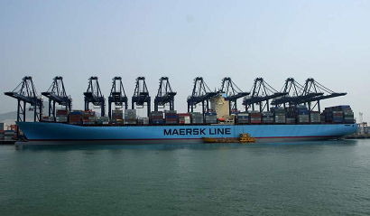 Emma Maersk - Longest Container Ship