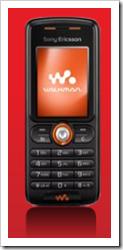 SE W200i Front