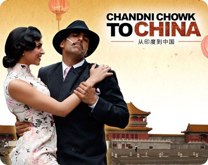 Chandni Chowk To China full movie english subtitles free download