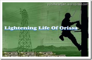 Lightening Life of Orissa - Southco