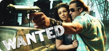 Wanted Teaser