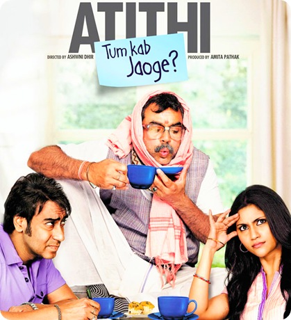 Atithi...Tum Kab Jaoge?