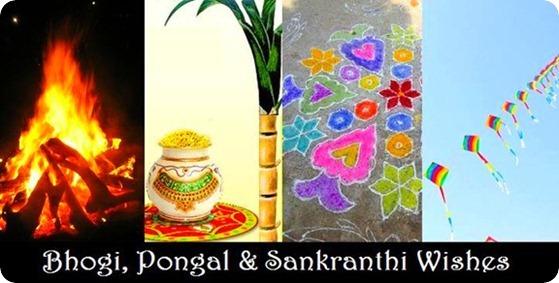 Sankranthi_Wishes