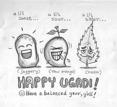 Ugadi wishes my wierd wired world m4hsunfo